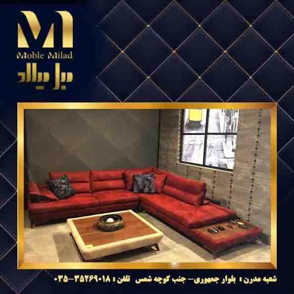 سرویس مبلمان راحتي مدل ال ناوي